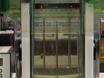 تغيير طبيعة جل بولي أكريلاميد الكهربائي اليوريا (PAGE اليوريا) thumbnail